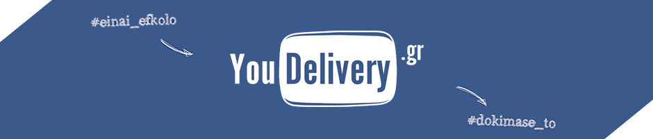 youdelivery.gr Online Delivery Λαμία