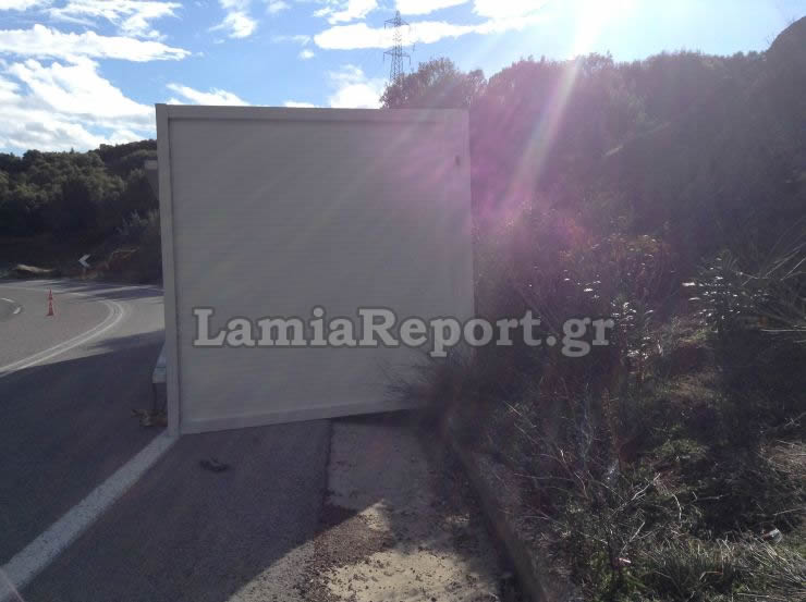 dom4 - Λαμία: Κοντέινερ με προορισμό τη Λάρισα έπεσε από φορτηγό.