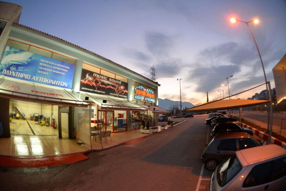 41efd74a69a Τα καταστήματα Kris-Karras υποδέχονται το 2019 με μεγάλες προσφορές,  καινούργια προιόντα σε έναν ανανεωμένο χώρο!!!
