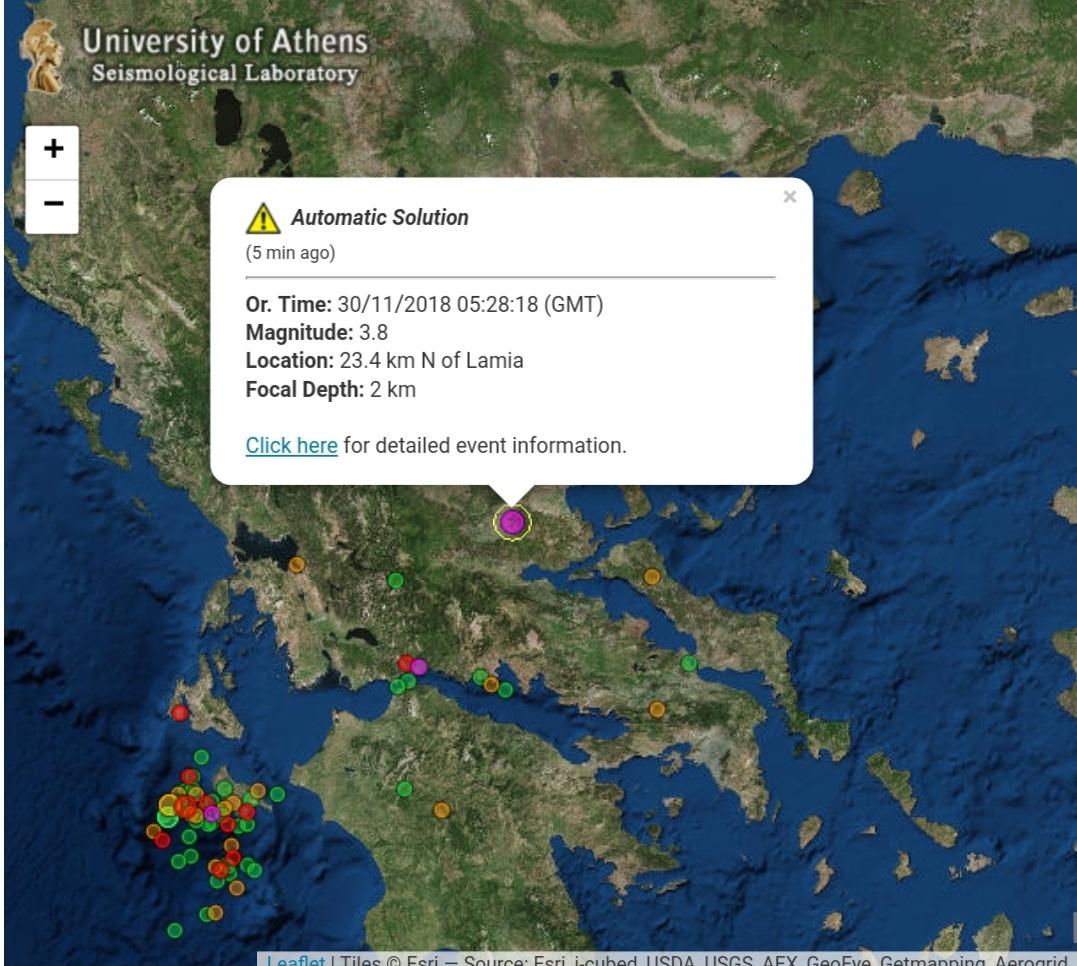 """Σεισμός στο Δομοκό """"κούνησε"""" τη Θεσσαλία το πρωί της Παρασκευής"""