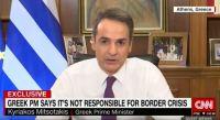 """Μητσοτάκης στο CNN: """"Έχουμε κάθε δικαίωμα να προστατέψουμε τα σύνορά μας""""!"""
