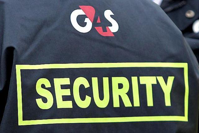 Εταιρεία Security ζητά φύλακες στην περιοχή Μώλου-Καμένων Βούρλων