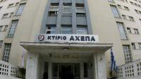 Συναγερμός στη Θεσσαλονίκη -Υποπτο κρούσμα κοροναϊού στο ΑΧΕΠΑ