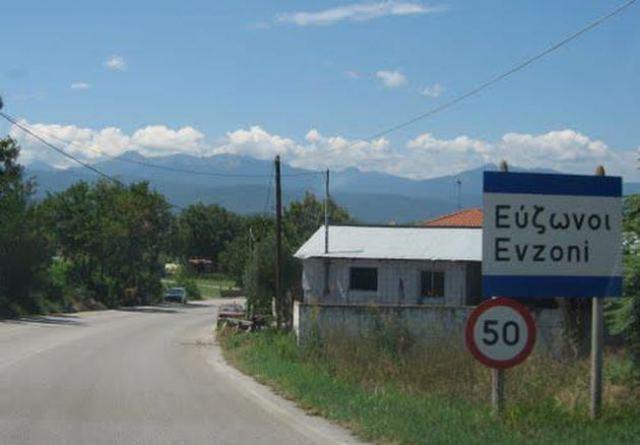 Κορωνοϊός: Οκτώ κρούσματα σε ανύπαρκτο χωριό στην Ευρυτανία!