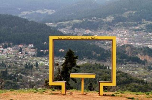 Clean Pavliani: Καθαρίζουμε - ομορφαίνουμε - ασπρίζουμε το χωριό μας