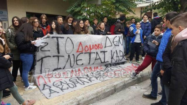 Μαθητές: Δεν υποχωρούμε αν δεν δικαιωθούμε (ΒΙΝΤΕΟ-ΦΩΤΟ)