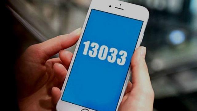 Πώς θα δηλώνετε τις μετακινήσεις σας με SMS στο 13033 - Οι έξι επιλογές