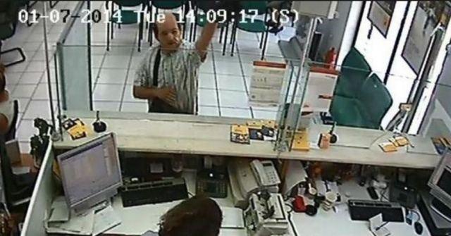 Οι πολίτες έπιασαν το ληστή - Χαμός μέσα στην τράπεζα