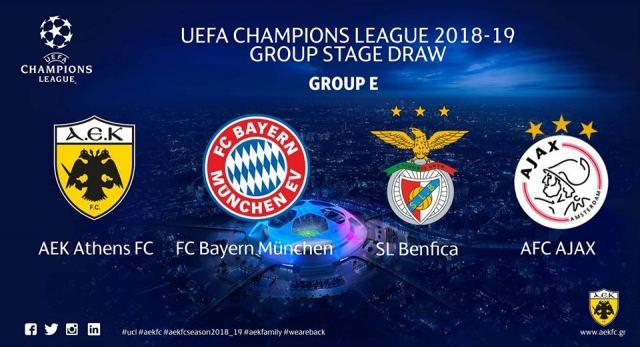 Οι αντίπαλοι της ΑΕΚ στο Champions League 4833fcac3d8
