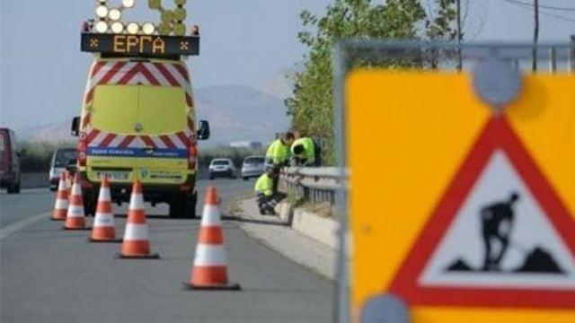 Κυκλοφοριακές ρυθμίσεις στο τμήμα Τραγάνα – Αταλάντη
