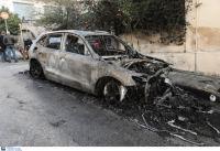 Κολωνάκι: Τέσσερα καμένα αυτοκίνητα από επιθέσεις κοντά στην Αμερικάνικη πρεσβεία