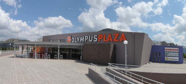 """Το νέο κατάστημα """"Olympus Plaza"""" στην Αταλάντη ζητά προσωπικό"""