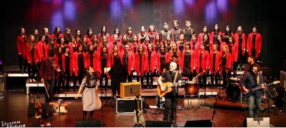 3dcbb413355 Απόψε: O Νίκος Πορτοκάλογλου & οι Ευγενείς Αλήτες στη Λαμία!