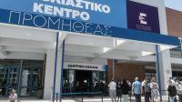 Εμβολιασμός κατά του κορωνοϊού: Τι κίνητρα έδωσαν οι ΗΠΑ - Πώς μπορούν να εφαρμοστούν και στην Ελλάδα