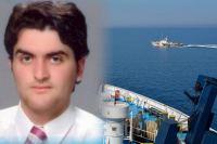 Οινούσσες: Αυτοί είναι οι διωκόμενοι Τούρκοι ακαδημαϊκοί που διασώθηκαν