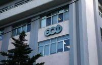Ο ΕΟΦ ανακαλεί απολυμαντικό - Ποιο είναι και τι εντοπίστηκε