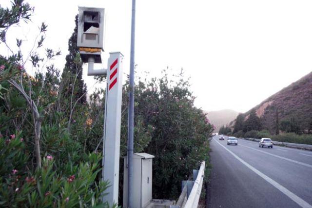 Λαμία: Προσοχή στην ταχύτητα οι κάμερες σας φωτογραφίζουν