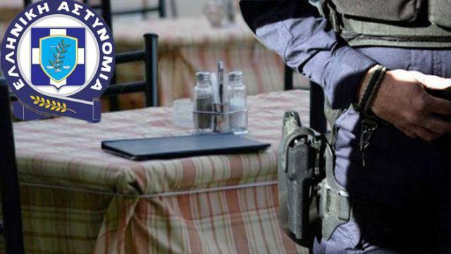 Παραβάσεις κορωνοϊού: Πρόστιμο στον ιδιοκτήτη καφετέριας στη Βοιωτία