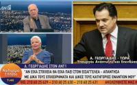 Άδωνις Γεωργιάδης: Τσίπρας και Πολάκης μπορούν να κουνούν το δάχτυλο και δεν μπορώ εγώ;