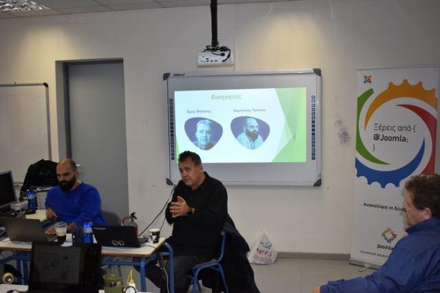 Καρπενήσι: Πραγματοποιήθηκε βιωματικό σεμινάριο Joomla για εκπαιδευτικούς