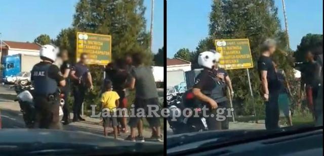 Λαμία: Επίθεση Ρομά σε αστυνομικό στα φανάρια - ΒΙΝΤΕΟ