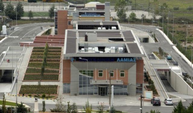 Ξεκινά η λειτουργία Ογκολογικού Τμήματος στην «Κλινική Λαμίας»