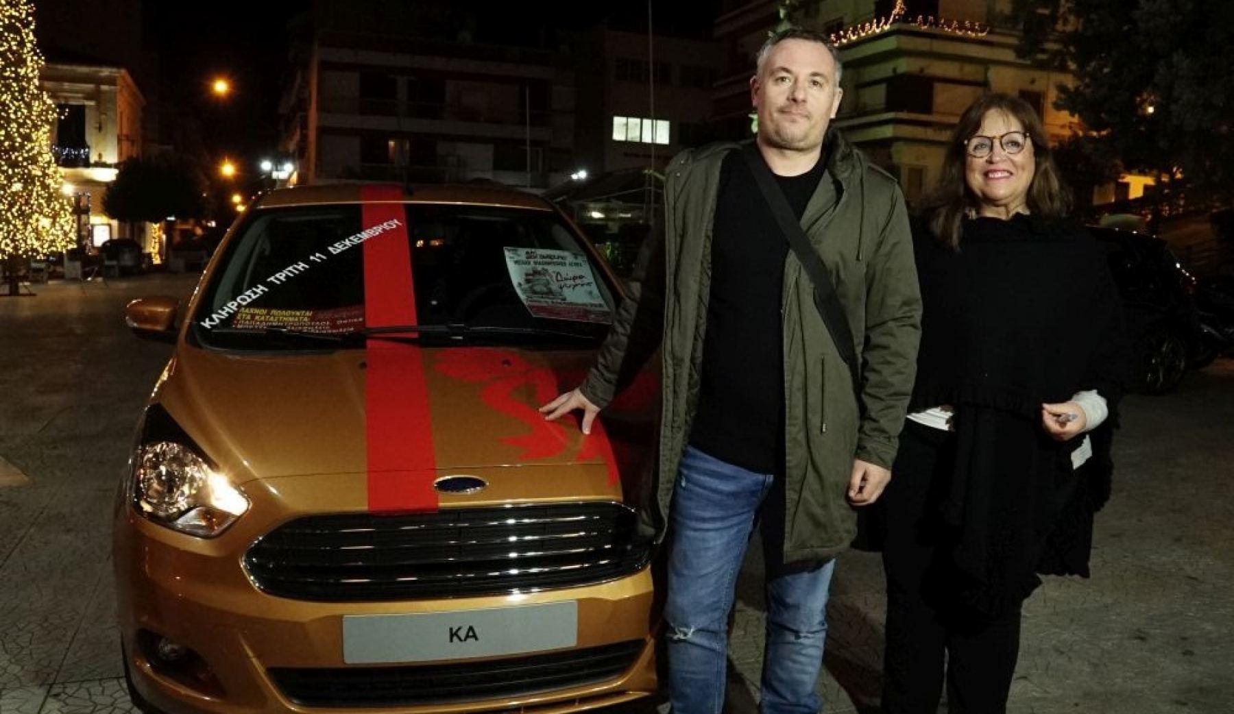 Δείτε ποιος κέρδισε το αυτοκίνητο στα «Δώρα Ψυχής» (ΒΙΝΤΕΟ - ΦΩΤΟ)
