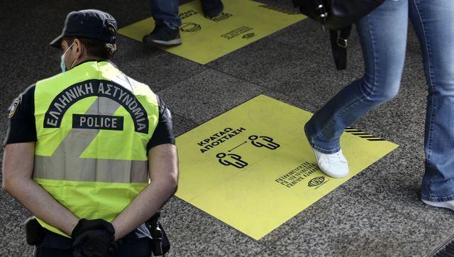 Στερεά - Βοιωτία: Σύλληψη ανεμβολίαστου ιδιοκτήτη επιχείρησης που δεν είχε κάνει τεστ
