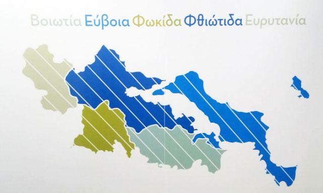 Το νέο Περιφερειακό Συμβούλιο Στερεάς Ελλάδας – Έδρες και σταυροί