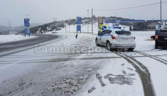 Παγοδρόμιο ο δρόμος για Δομοκό (ΒΙΝΤΕΟ - ΦΩΤΟΡΕΠΟΡΤΑΖ)