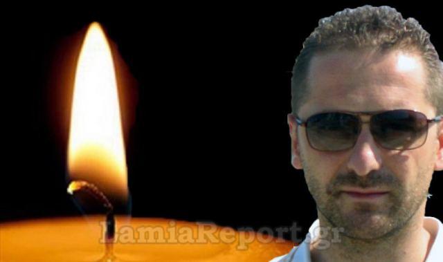 Θρήνος στη Λαμία: «Έσβησε» ξαφνικά 41χρονος λογιστής