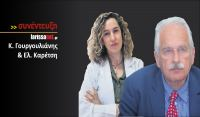 Σημαντικό βήμα πρόληψης για τον καρκίνο του πνεύμονα