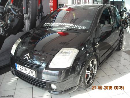 Πωλείται Citroen C2 VTS 16V 150HP FULL EXTRA '04