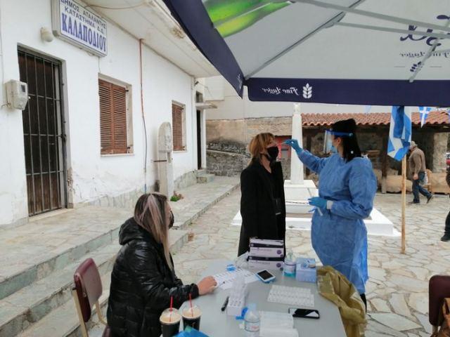 Rapid test στο Δήμο Λοκρών: Τι έδειξαν τα αποτελέσματα σε Καλαπόδι και Λάρυμνα
