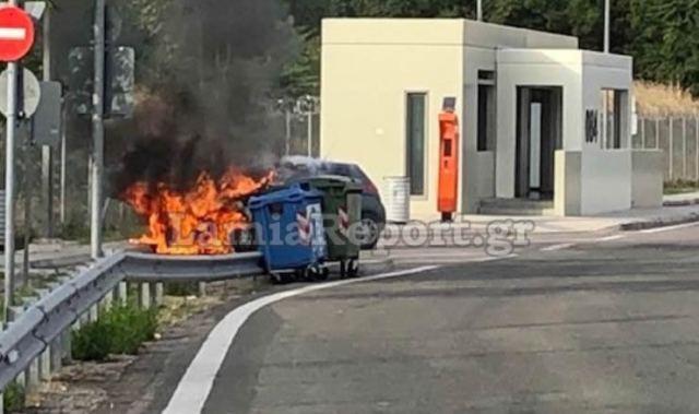Λαμπάδιασε αυτοκίνητο στην εθνική στο ύψος της Θήβας (ΦΩΤΟ)