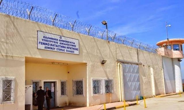 Κρούσματα στις Φυλακές Δομοκού