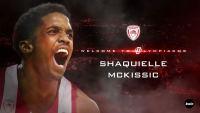 Ολυμπιακός: Ανακοίνωσε ΜακΚίσικ! Ποιος είναι ο νέος παίκτης των Πειραιωτών (video)