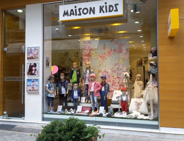 «Maison Kids» Έτσι λένε τώρα το ... d6437e0b217