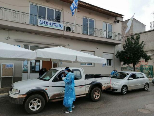 Κορονοϊός :Δωρεάν Rapid τεστ το Σάββατο στη Μαλεσίνα