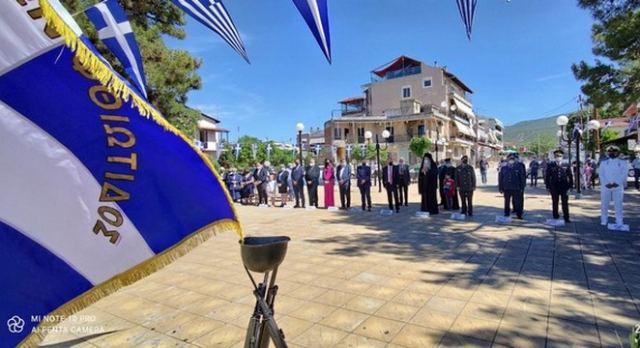 Ημέρα Εθνικής Μνήμης της Γενοκτονίας των Ελλήνων του Πόντου