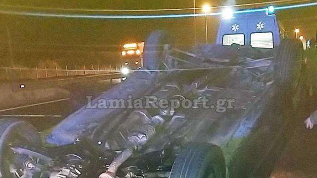 Φθιώτιδα: Βρέθηκε ανάποδα μέσα στην εθνική οδό (ΦΩΤΟ)