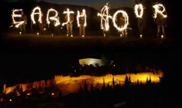 Η Λαμία στην «Ώρα της Γης» - Μάθε πως μπορείς να συμμετέχεις και εσύ