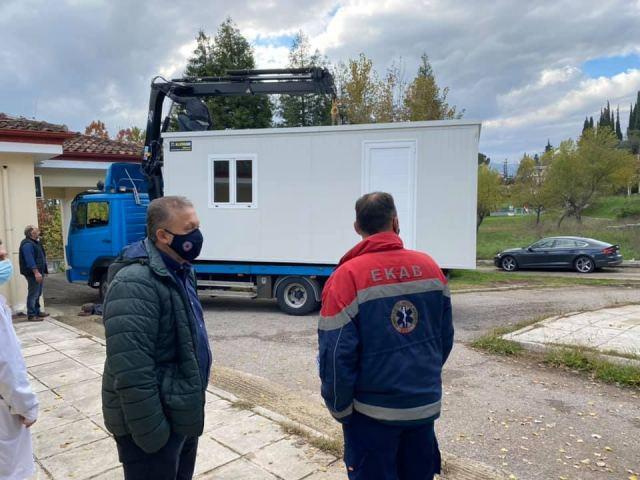Οικίσκος για περιστατικά covid από το Δήμο Μακρακώμης στο Κέντρο Υγείας