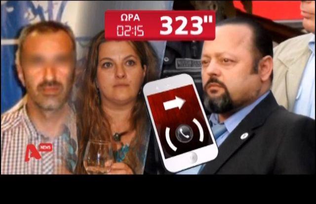 Δολοφονία Θώμης Κουμπούρα: ''Μιλάει'' το κινητό της - Το άγνωστο τηλεφώνημα στον Αρτέμη Σώρρα [vid]