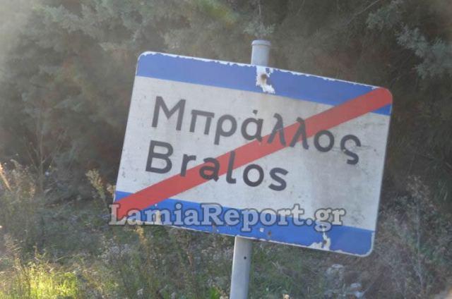 Επιστολή στην ΤΡΑΙΝΟΣΕ για την ιστορική γραμμή σε Παρνασσό και Οίτη