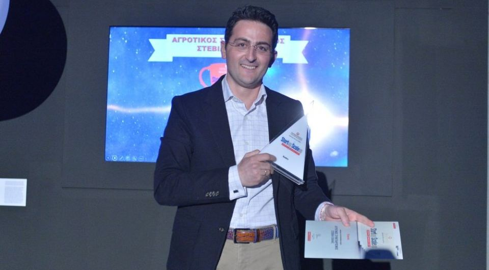 Συνεταιρισμός της Φθιώτιδας βραβεύτηκε ως η καλύτερη Ελληνική επιχείρηση!