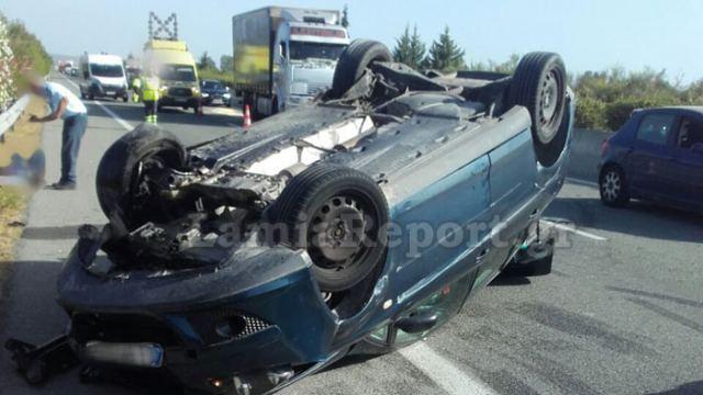 Δύο τραυματίες με το καλημέρα στην Εθνική Οδό έξω από την Αταλάντη
