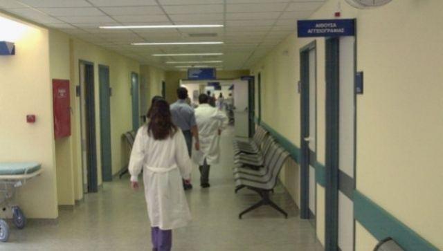 Υπό διάλυση το Νοσοκομείο Λαμίας;