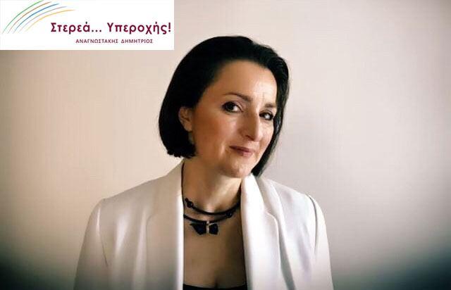 Την Χριστίνα Σταμούλη ανακοίνωσε ο Δημήτρης Αναγνωστάκης
