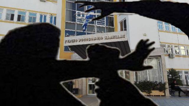 Ξύλο και μαχαιρώματα στο Νοσοκομείο Χαλκίδας